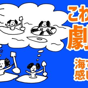 【こわれ犬劇場サムネイルTシャツ】ブルー
