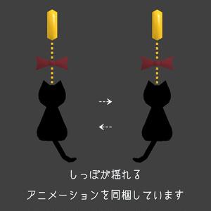 【無料・VRChat向け】ねこちゃんピアス