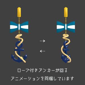 【VRChat向け】リボンアンカーピアス
