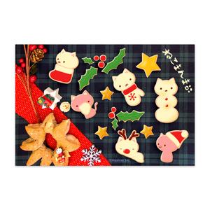 ねこまんまポストカード:クリスマス