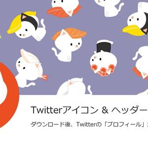 Twitterアイコン&ヘッダー画像のセット:ねこまんま_寿司