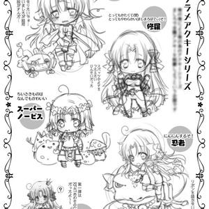 【RO】OMG/ROg Collection RF48