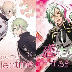 【クリックポスト】You are my Valentine.+恋するきもち