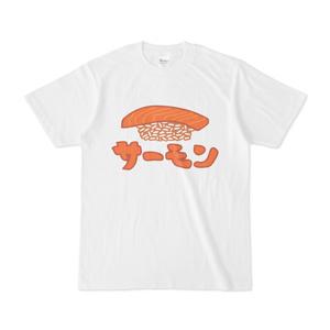 サーモンのお寿司Tシャツ