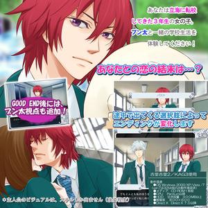 HappyMakers07 丸井乙女ゲーム【WindowsPC専用】
