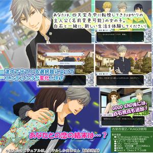 HappyMakers01 白石乙女ゲーム【WindowsPC専用】