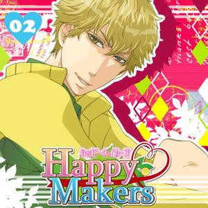 HappyMakers02 忍足謙也乙女ゲーム【WindowsPC専用】