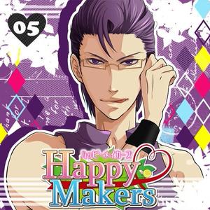 HappyMakers05 木手乙女ゲーム【WindowsPC専用】