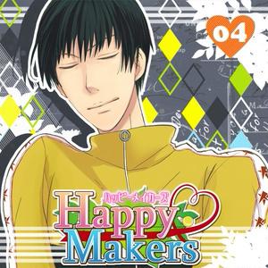 HappyMakers04 柳乙女ゲーム【WindowsPC専用】