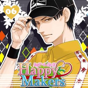 HappyMakers06 真田乙女ゲーム【WindowsPC専用】