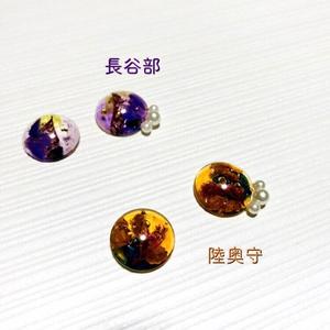 刀剣男士イメージイヤアクセサリー