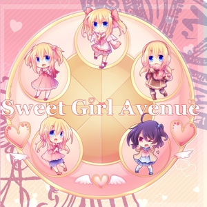 Sweet Girl Avenue
