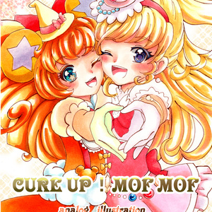 CURE UP!MOFMOF