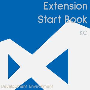 【電子版】Visual Studio Code Extension Start Book