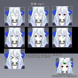 オリジナル3Dモデル 「GOU」