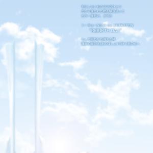 トーキョーN◎VA-Xリプレイ『REBIRTHDAY』
