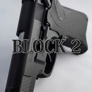 C's GunSounds [BLOCK 2]