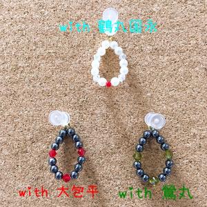 -結月-大倶利伽羅with男士