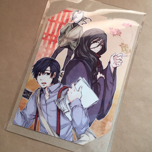 カナタと京さんと柊のアートカード