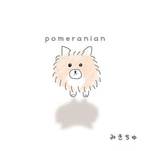 最新アルバム「ポメラニアン」