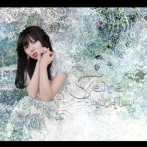 【ダウンロード販売】弾き語り「Seiren」(2013)