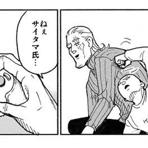 S級ヒーロー対戦やろうぜ!