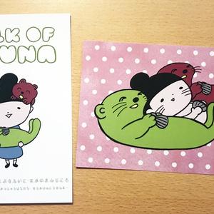 【マンガのハナシ vol.5:サウナのハナシ】ポストカード(2枚セット)