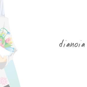 作品集『dianoia』