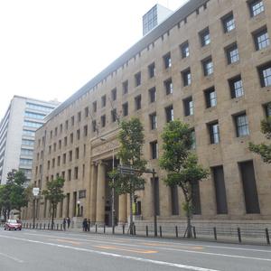 【大正・昭和】大阪のレトロな建物写真素材