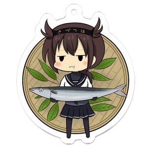 初月と秋刀魚