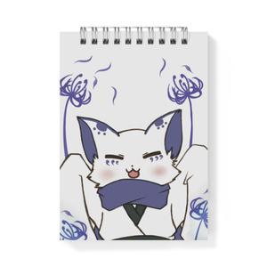 和狐のメモ帳