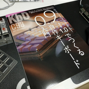KbD C93