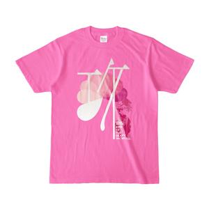ノンケTシャツ-攻pink-