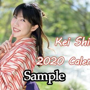 志乃蛍2020カレンダー