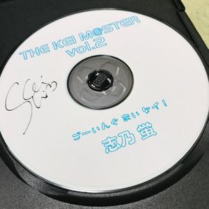 The Kei Master vol.2