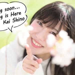 【新作】Spring is Here