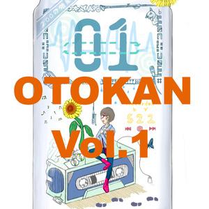 OTOKAN Vol.1 200種の効果音素材