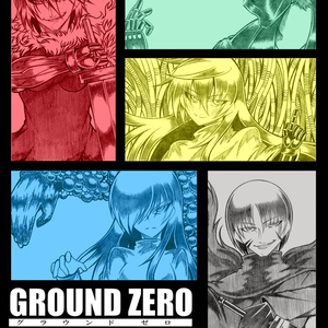GROUND ZERO 設定資料集 ―MEMORIES―