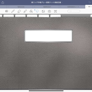 10.ipadで手書き手帳2019-1-12Goodnotesアプリ用 iPadで手書きスケジュール2019 リンク付きインデックスタブで 月間ページ、週ページへ自在に行き来できます。ノート付きで便利!目的のページへジャンプ(Goodnotes5用)グレー系    DP-B-GRAY