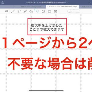 5.リンク付きノート【方眼紙】GoodNotesで使える バレットジャーナルにも  LN-GRAY-GRID