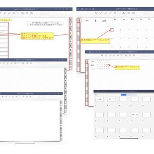 13.1日1ページリンク付手帳 ipadで手書き手帳2019-6-12Goodnotesアプリ用 iPadで手書きスケジュール2019 リンク付きインデックスタブで 月間ページ、デイリーページへ自在に行き来できます。ノート付きで便利!目的のページへジャンプ(Goodnotes5用)グレー系