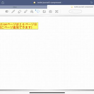 14.【 ipadで手書きバレットジャーナルを始めよう!リンク付きで便利 セット】