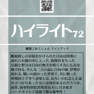 海軍特別犯罪捜査局-M-