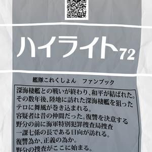 海軍特別犯罪捜査局ーN-