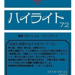 海軍特別犯罪捜査局【甲】