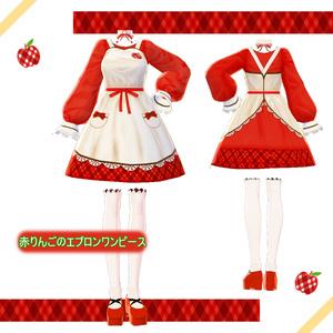 【VRoid用】赤りんごのエプロンワンピース【テクスチャ】