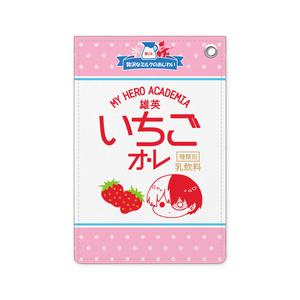 【ヒロアカ】いちごオレパスケース(ドット)