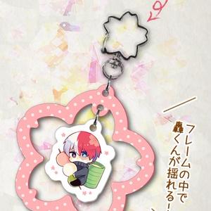 【ヒロアカ】桜フレームアクリルキーホルダー