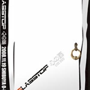 【DVD】「心の扉」2008.11.19ワンマンライブDVD at 渋谷O-EAST