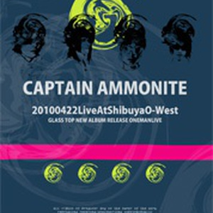 【DVD】「CAPTAIN AMMONITE」2010.4.22ワンマンライブDVD at 渋谷O-WEST